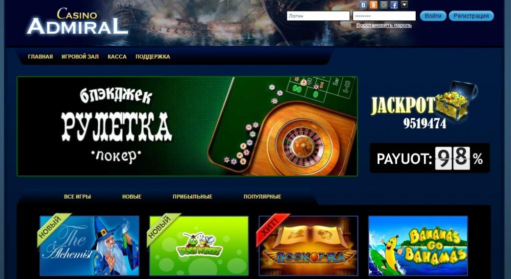 Игровые автоматы без лицензий.скачать бесплатно бтс играют в карты