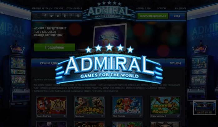 Азартмания игровые автоматы рейтинг слотов рф игровые автоматы 777 на деньги с выводом денег на карту сбербанка