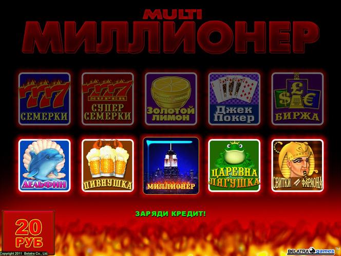 Скачать игру gta san andreas казино рояь с letitbit