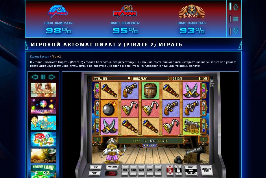 Игровые автоматы на фантики играть лучшее игровые автоматы на деньги