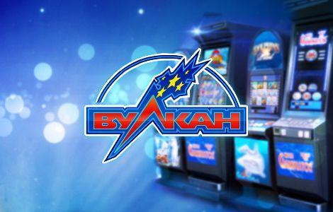 Играть бесплатно игровые автоматы супер аматик