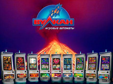Слоты игровых автоматов играть бесплатно без регистрации вулкан демо слоты игровых автоматов играть бесплатно без регистрации онлайн на