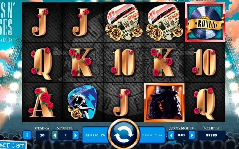 Русские интернет казино стабильный заработок на рулетке скачать