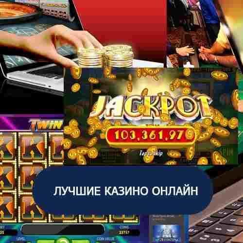 Амиреканский покир игровые автоматы бесплатно играть