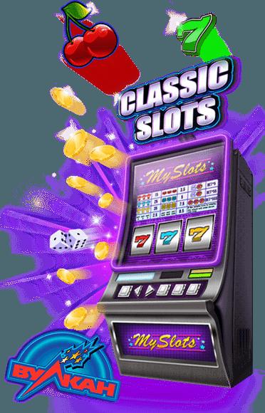игровые автоматы играть бесплатно с 50000 балансом