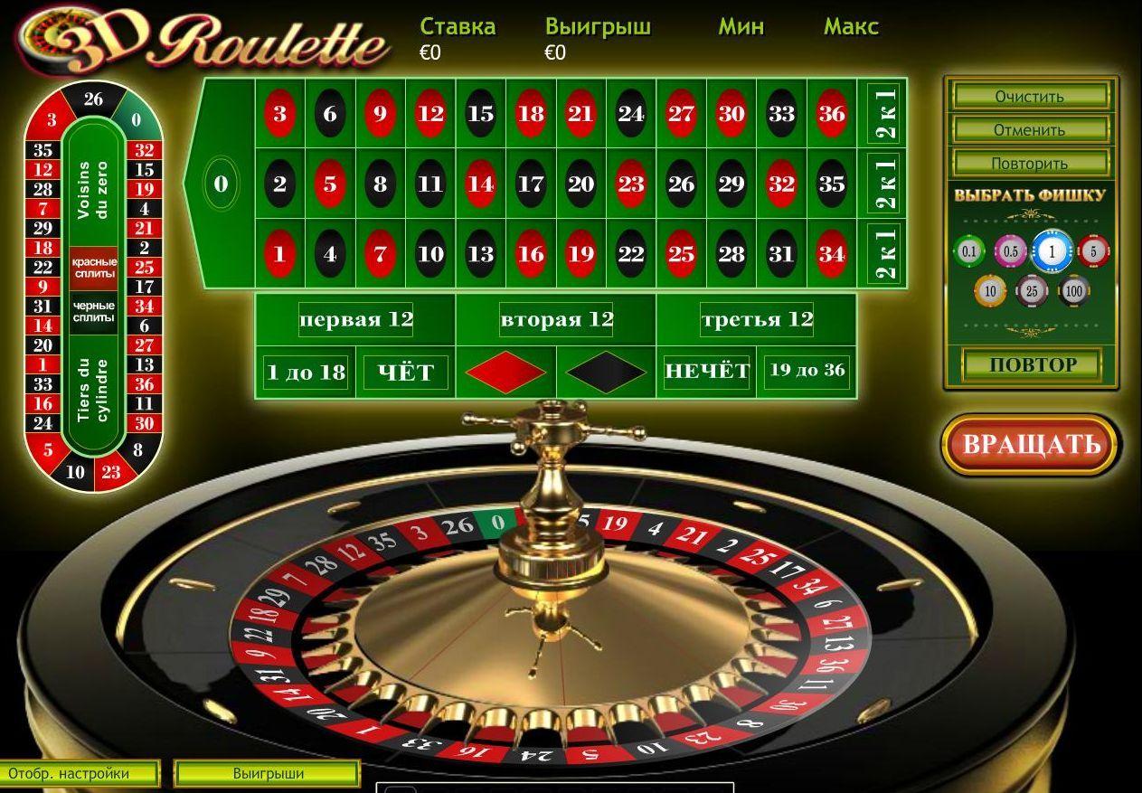 Игровые аппараты свинки скачать бесплатно online casino accepts us players