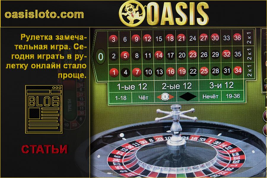 Игры игровые автоматы клубнички