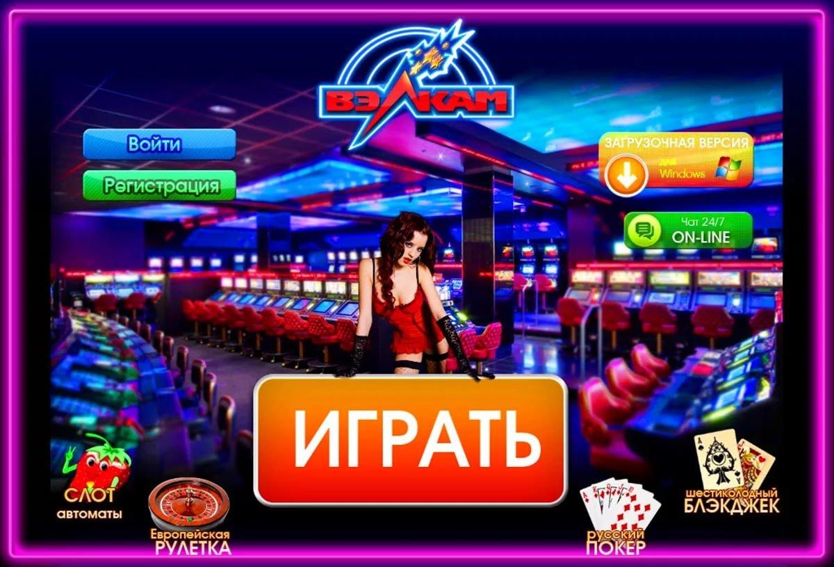 Слот автоматы играть бесплатно обезьянки топ лучших онлайн казино 2014